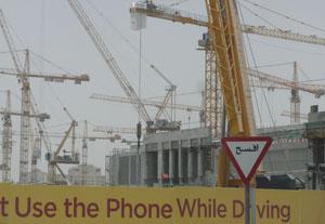 Doha city under construction